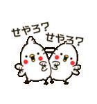 白いトリ。関西風味(個別スタンプ:9)