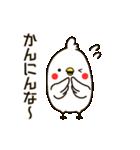 白いトリ。関西風味(個別スタンプ:15)