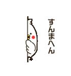 白いトリ。関西風味(個別スタンプ:16)