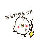 白いトリ。関西風味(個別スタンプ:17)
