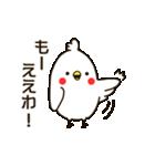 白いトリ。関西風味(個別スタンプ:18)