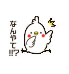 白いトリ。関西風味(個別スタンプ:21)