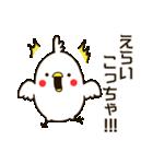 白いトリ。関西風味(個別スタンプ:22)