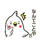 白いトリ。関西風味(個別スタンプ:23)