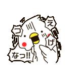 白いトリ。関西風味(個別スタンプ:24)