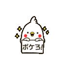 白いトリ。関西風味(個別スタンプ:25)