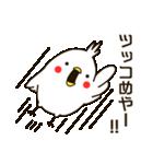 白いトリ。関西風味(個別スタンプ:26)