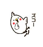 白いトリ。関西風味(個別スタンプ:27)