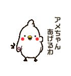 白いトリ。関西風味(個別スタンプ:30)