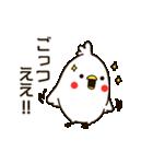 白いトリ。関西風味(個別スタンプ:31)