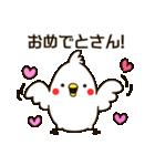 白いトリ。関西風味(個別スタンプ:32)