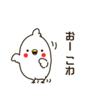 白いトリ。関西風味(個別スタンプ:34)