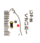 白いトリ。関西風味(個別スタンプ:35)