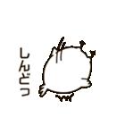 白いトリ。関西風味(個別スタンプ:36)
