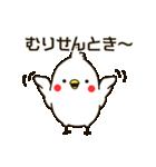 白いトリ。関西風味(個別スタンプ:39)