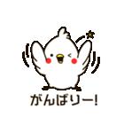 白いトリ。関西風味(個別スタンプ:40)