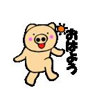 主婦が作ったデカ文字関西弁ブタ(個別スタンプ:01)