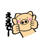 主婦が作ったデカ文字関西弁ブタ(個別スタンプ:03)