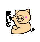 主婦が作ったデカ文字関西弁ブタ(個別スタンプ:04)