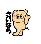 主婦が作ったデカ文字関西弁ブタ(個別スタンプ:05)