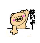 主婦が作ったデカ文字関西弁ブタ(個別スタンプ:06)