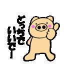 主婦が作ったデカ文字関西弁ブタ(個別スタンプ:07)