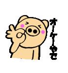 主婦が作ったデカ文字関西弁ブタ(個別スタンプ:08)