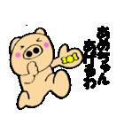 主婦が作ったデカ文字関西弁ブタ(個別スタンプ:27)