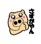主婦が作ったデカ文字関西弁ブタ(個別スタンプ:29)