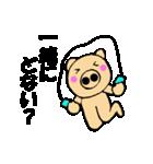 主婦が作ったデカ文字関西弁ブタ(個別スタンプ:31)