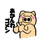 主婦が作ったデカ文字関西弁ブタ(個別スタンプ:32)
