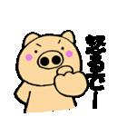 主婦が作ったデカ文字関西弁ブタ(個別スタンプ:35)