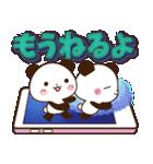 【くっきり大きな文字】夏パンダ!