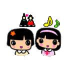 Pretty kids 3 番外編(個別スタンプ:2)