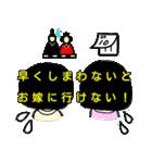 Pretty kids 3 番外編(個別スタンプ:3)