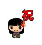 Pretty kids 3 番外編(個別スタンプ:4)