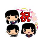Pretty kids 3 番外編(個別スタンプ:5)