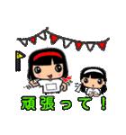 Pretty kids 3 番外編(個別スタンプ:7)