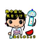 Pretty kids 3 番外編(個別スタンプ:8)