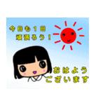 Pretty kids 3 番外編(個別スタンプ:14)