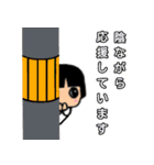 Pretty kids 3 番外編(個別スタンプ:17)