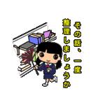 Pretty kids 3 番外編(個別スタンプ:18)