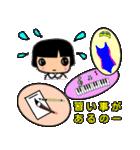 Pretty kids 3 番外編(個別スタンプ:21)