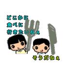 Pretty kids 3 番外編(個別スタンプ:23)