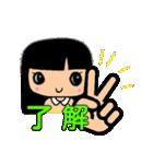 Pretty kids 3 番外編(個別スタンプ:32)