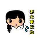 Pretty kids 3 番外編(個別スタンプ:33)
