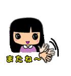 Pretty kids 3 番外編(個別スタンプ:36)