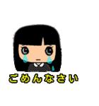 Pretty kids 3 番外編(個別スタンプ:37)