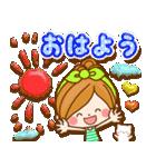 ほのぼのカノジョ【よく使う言葉】(個別スタンプ:02)