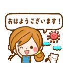 ほのぼのカノジョ【よく使う言葉】(個別スタンプ:04)